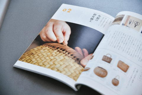 Muji_craft book-6