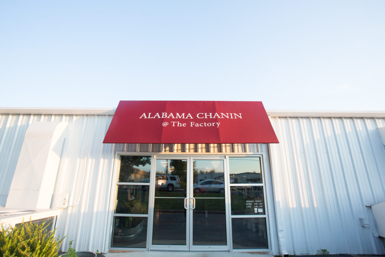 1 – Alabama Chanin – The Facory Entrance – Photo Rinne Allen